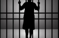 prisoner-300x427