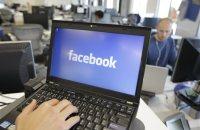 This Feb. 8, 2012, file photo shows a view inside Facebook headquarters in Menlo Park, California. AP