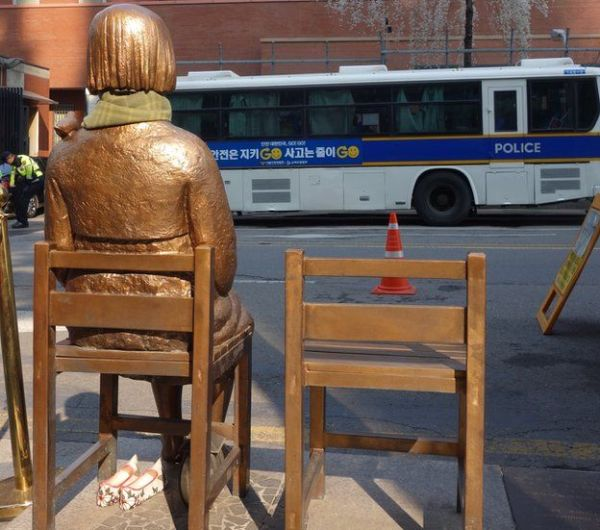 Comfort woman Image caption The statue faces the Japanese Embassy
