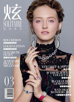 Solitaire Magazine XUAN03- Cover + Contributors