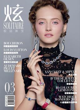 Solitaire Magazine XUAN03- Cover + Contributors