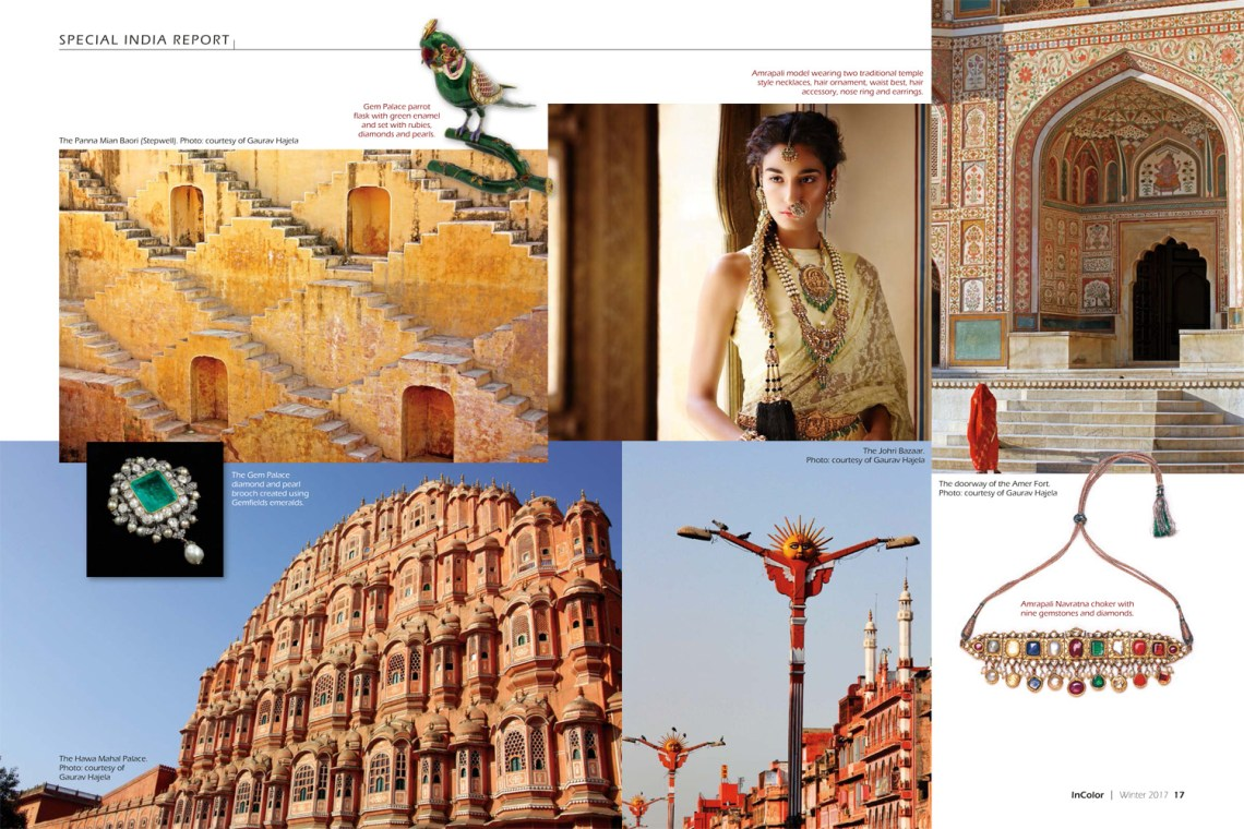 Jaipur The Bejewelled City of India_InColor Winter 2017