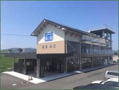 観光交流施設「南風(まぜ)」がオープン | 高知県庁ホームページ