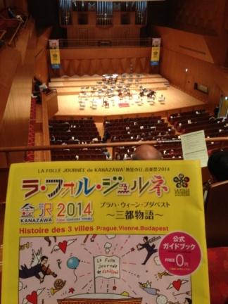 GW 2014 – ラ・フォル・ジュルネ金沢