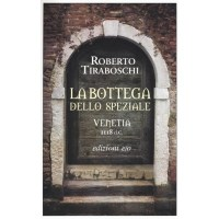 Roberto Tiraboschi, La bottega dello speziale
