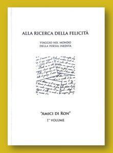 Volume Prima Edizione