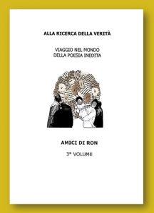 Volume Terza Edizione