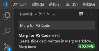 Marp for VS Code