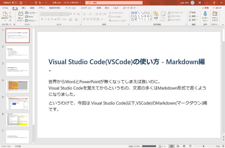 MarpforVSCode-output2
