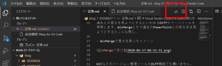 MarpforVSCode-preview1
