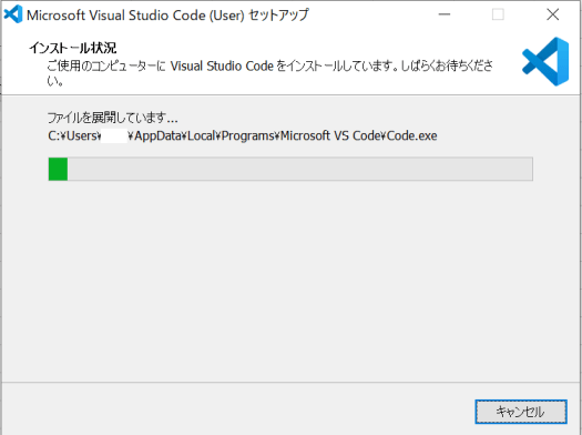 VSCode-Install6