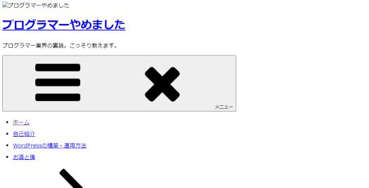 wordpress-layout-kuzure