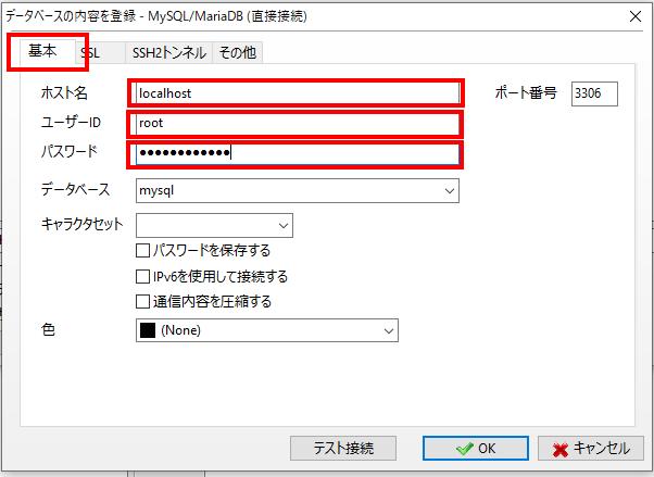 wordpress-mysql-a5m2-basic