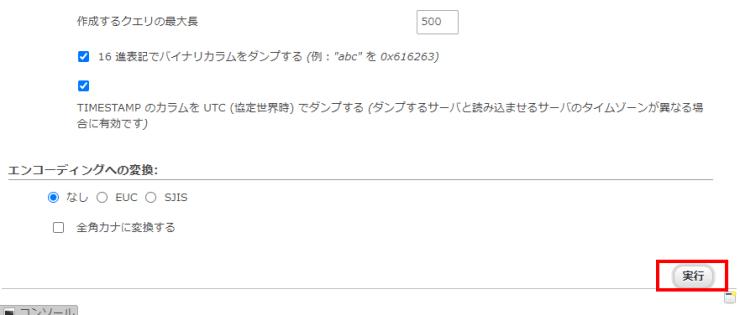 wordpress-phpadmin-dump-exe
