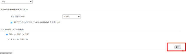 wordpress-phpadmin-import-exec