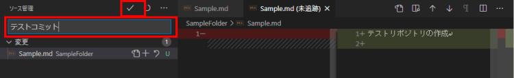 GitHubdesktop-createnewrepo-git-commit