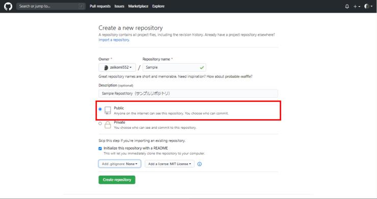 github-repository-create4