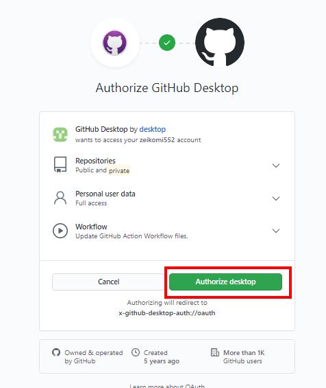 githubdesktop-signin-authorizedesktop