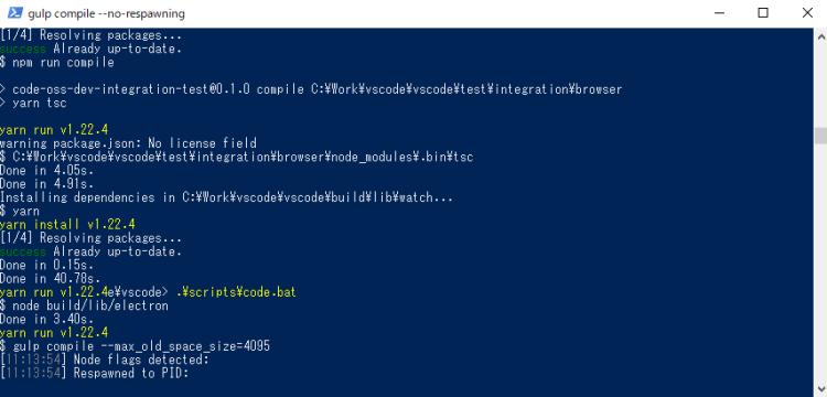 howto-vscode-build-05