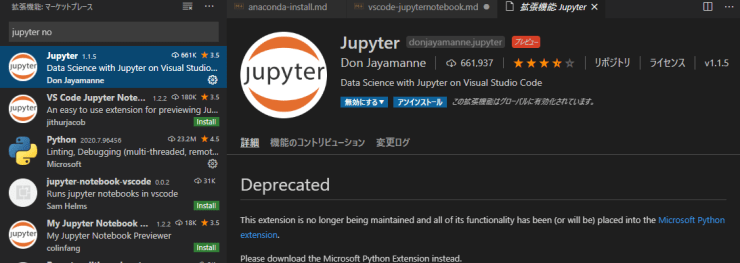 howto-vscode-jupyternotebook-01