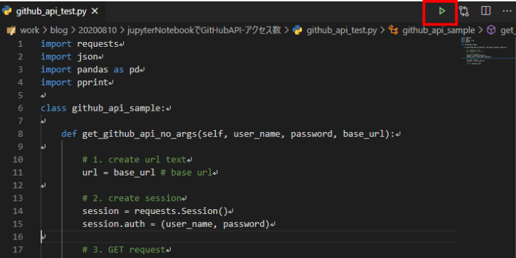 python-execute-error-05