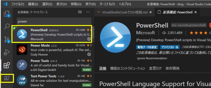 vscode-ssh-github-powershell