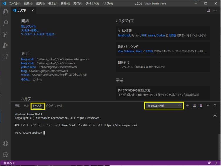 vscode-ssh-github1