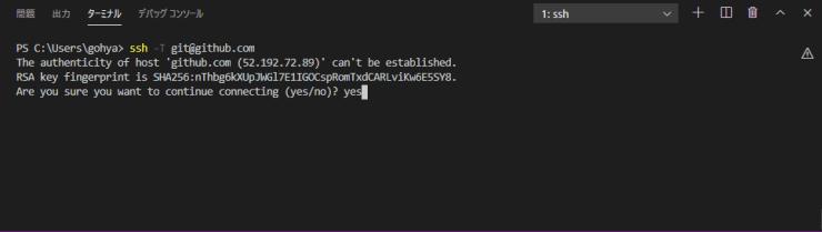 vscode-ssh-github13