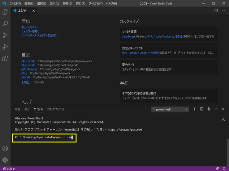 vscode-ssh-github2