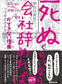 1705_jisatuh1.jpg