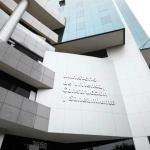 MVCS ofrecerá capacitaciones virtuales sobre temas del subsector Vivienda y Urbanismo