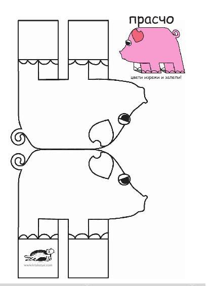 Pig Worksheets For Preschoolers. Pig. Best Free Printable
