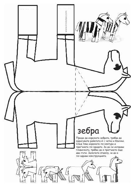 Horse Theme Preschool Worksheet. Horse. Best Free