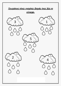 Fall worksheet for kids | Crafts and Worksheets for ...