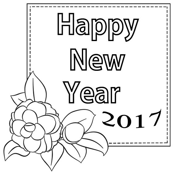 All Worksheets » New Year Worksheets Kindergarten