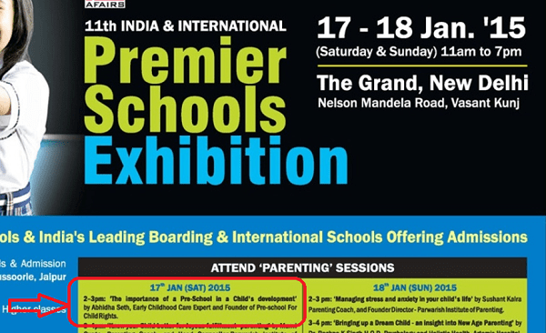 Preschool for child rights exhibition 17 january 2015 delhi reviews 2