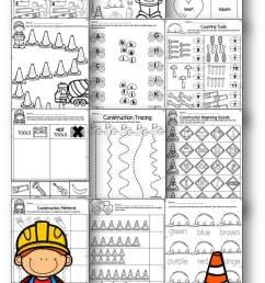FREE Preschool Construction Theme Printable Worksheets [ 1338 x 776 Pixel ]