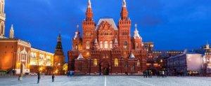 Museo Estatal de Historia –Moscú.