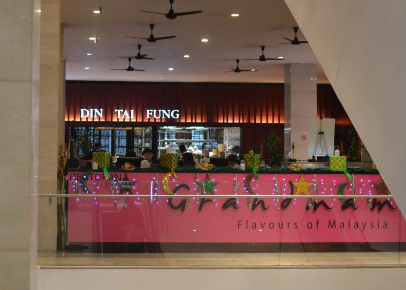 Din Tai Fung Pavilion Mall