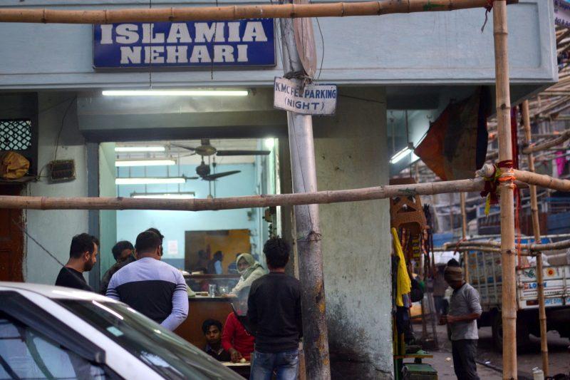 Islamia Nehari Kolkata