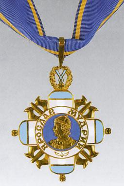 Знак ордена князя Ярослава Мудрого II и III степени