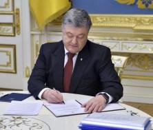 Глава держави підписав зміни до Закону України «Про добровільне об'єднання територіальних громад»