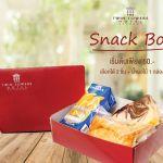 snack box โรงแรมเดอะทวินทาวเวอร์
