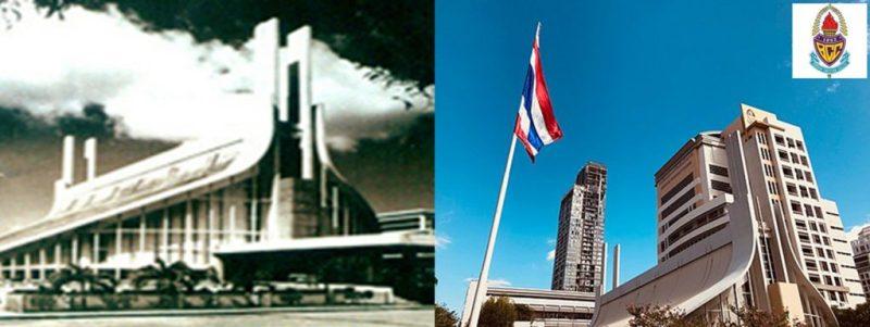รร.เอกชนแห่งแรกของไทย