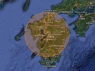 The quake was centered in Kumamoto