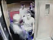 Officers at Police Scotland are hoping to trace three men (Police Scotland/PA)