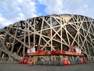 Bad weather led to the cancellation of the Manchester derby at the Bird's Nest in Beijing, much to the frustration of fans