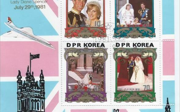 Royal Wedding Souvenier SheetNorth Korea