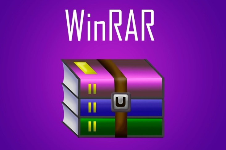 WinRAR 2019