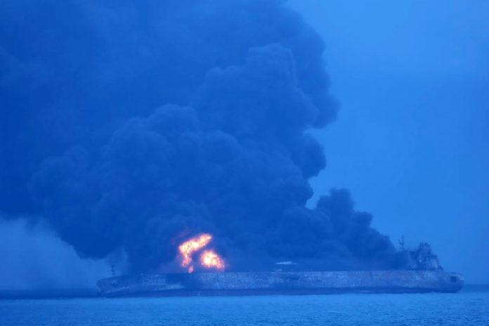China,News,Öltanker,Öl,Glory Shipping, Südkorea,